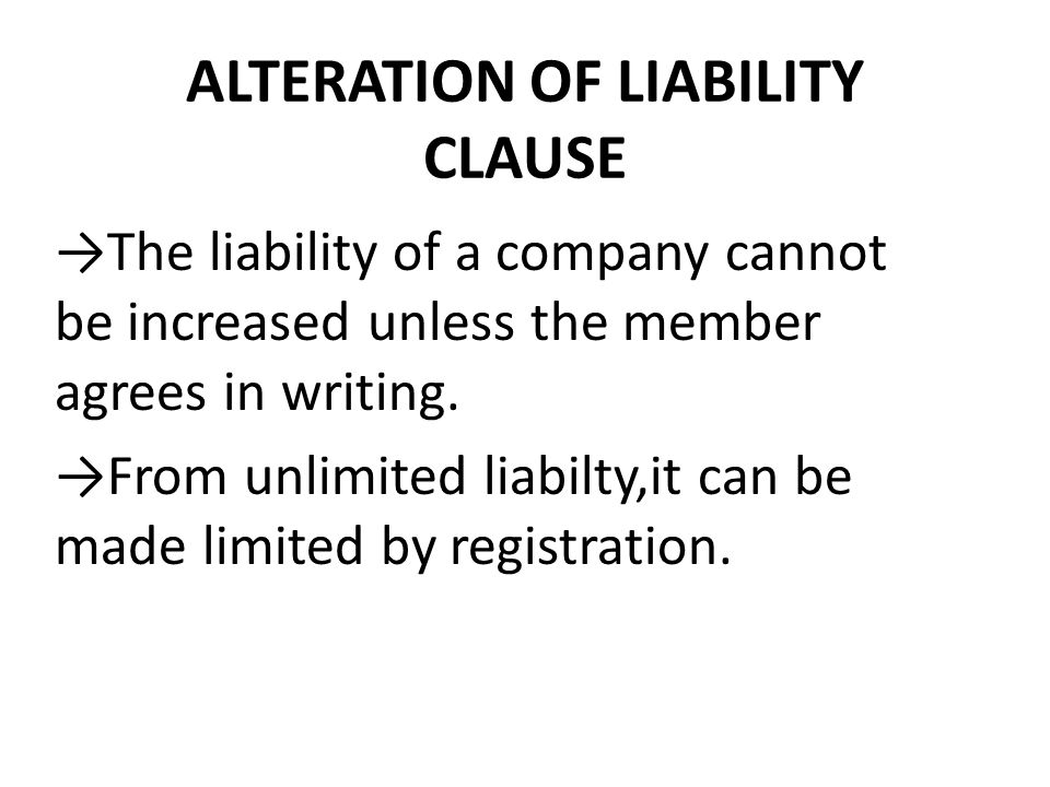 ALTERATION OF LIABILITY CLAUSE