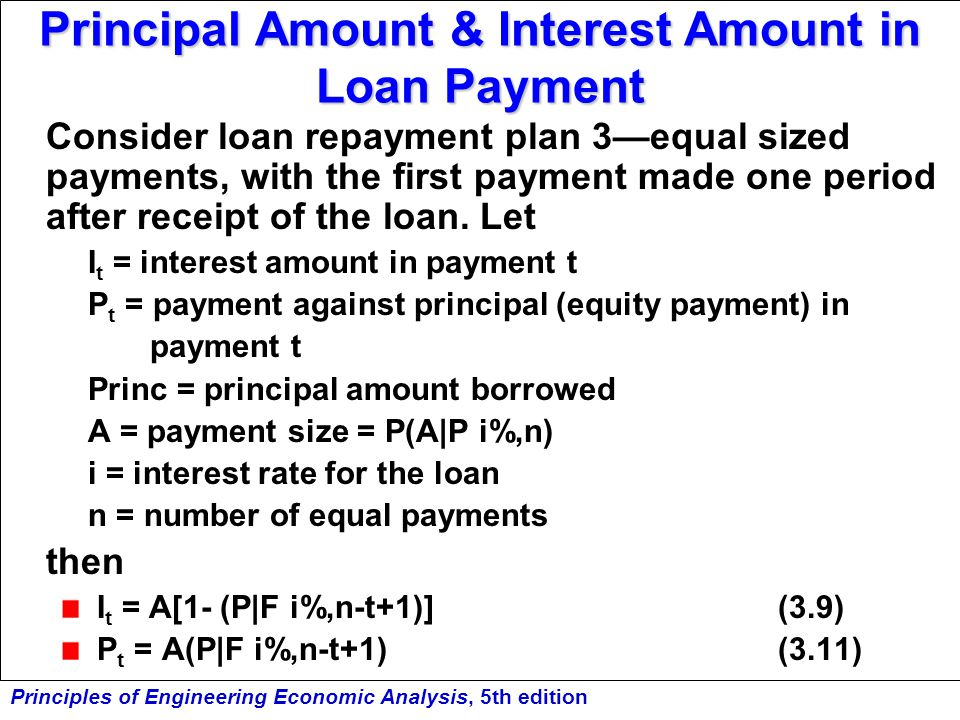 principal amount interest amount in loan payment