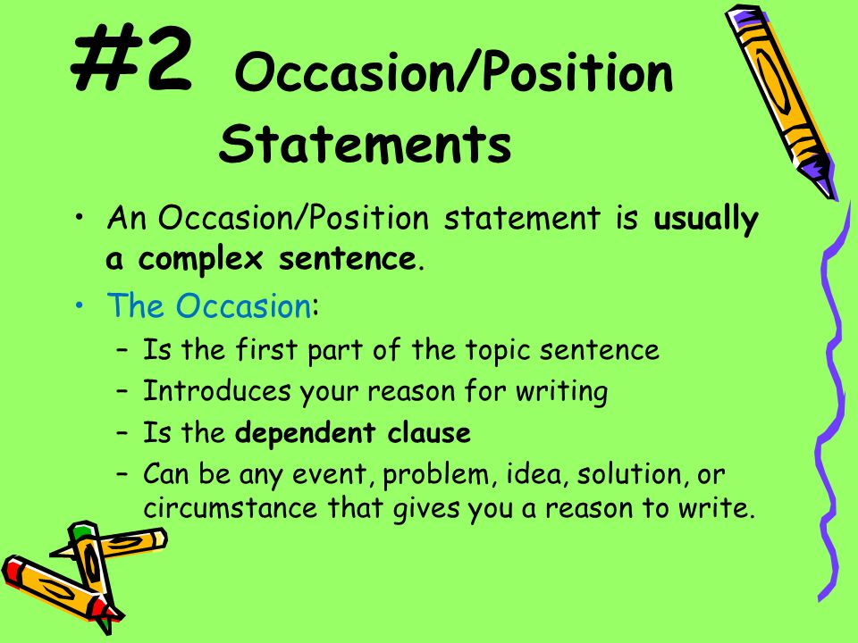 write a position paper