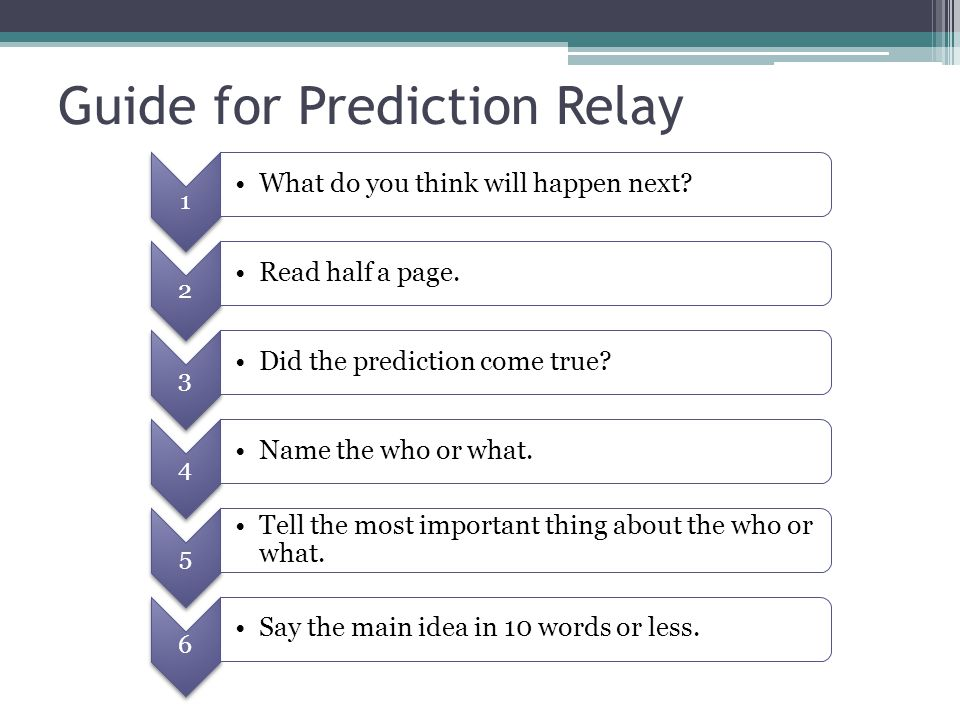 Guide for Prediction Relay