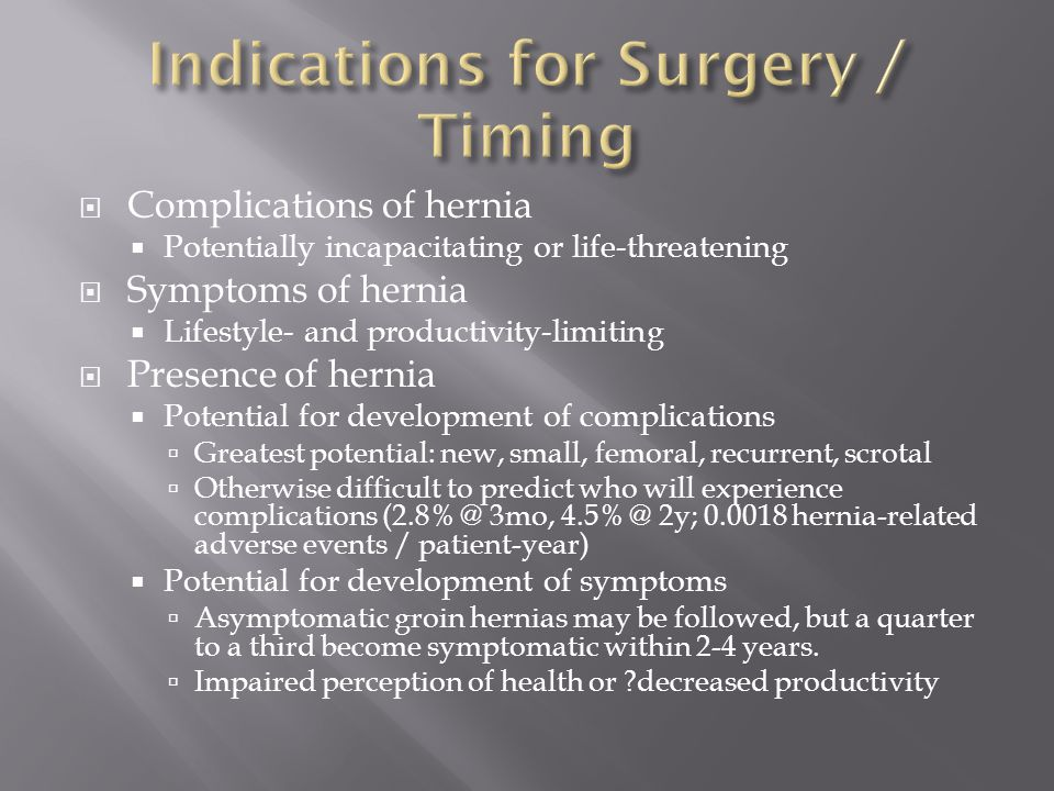 Indications for Surgery / Timing