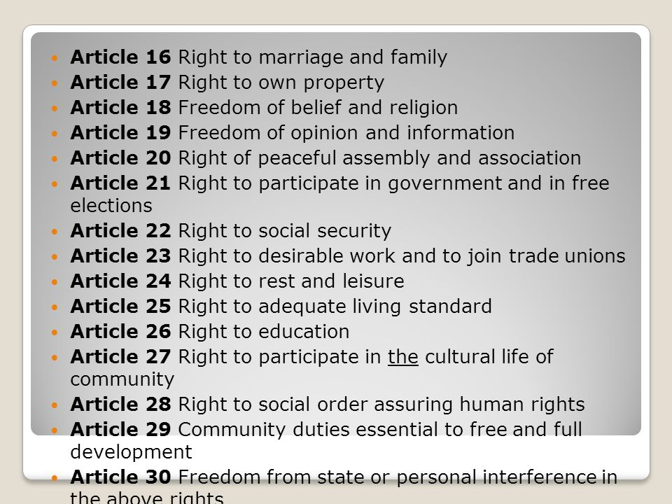 Article 16 Right to marriage and family