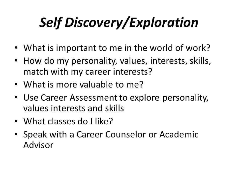 Self Discovery/Exploration