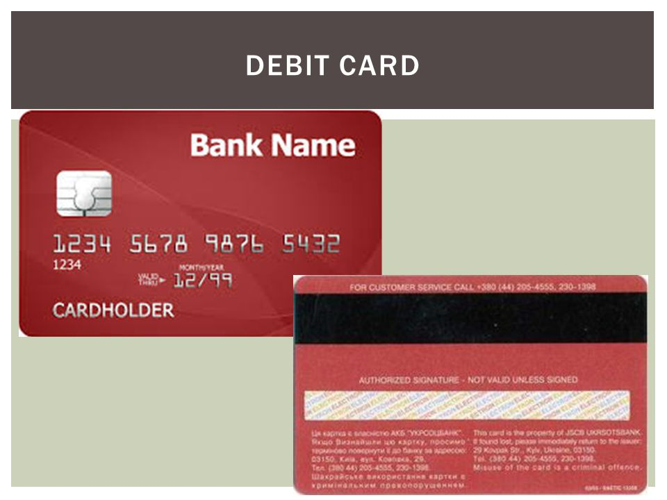 how to add money to account now card online