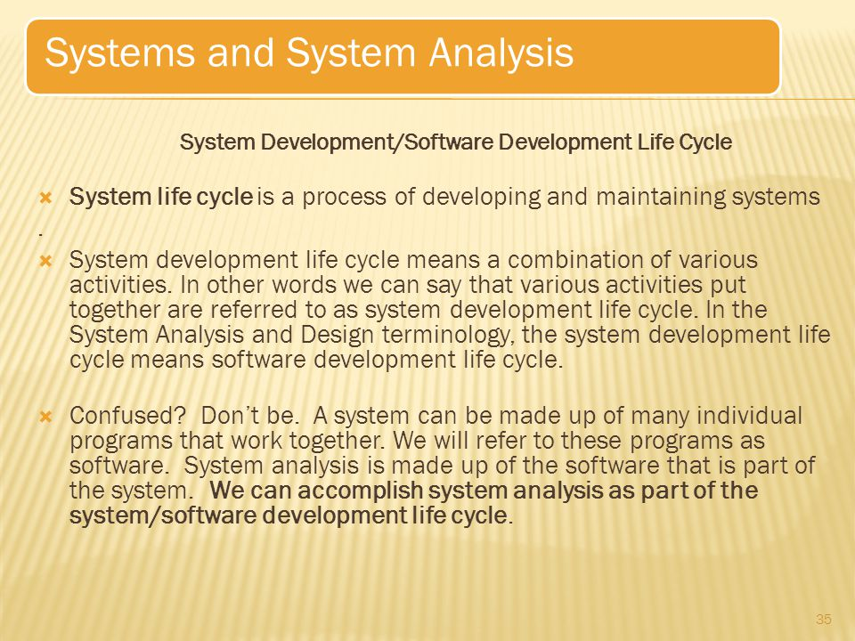 System Development/Software Development Life Cycle