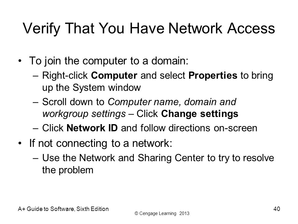 Verify That You Have Network Access