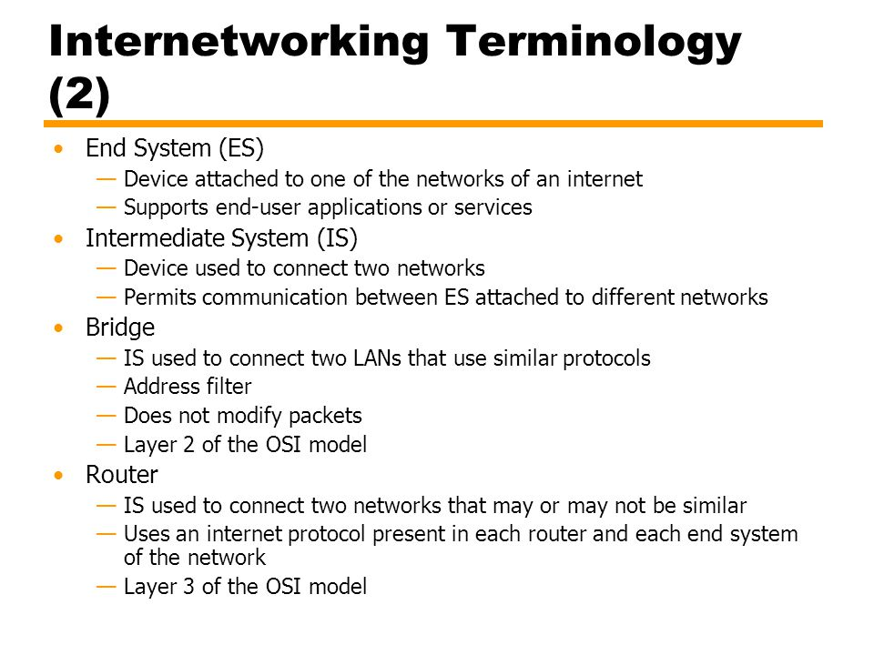 Internetworking Terminology (2)
