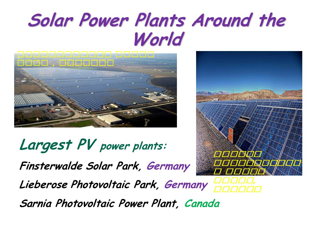 Solar Power Plants Around the World