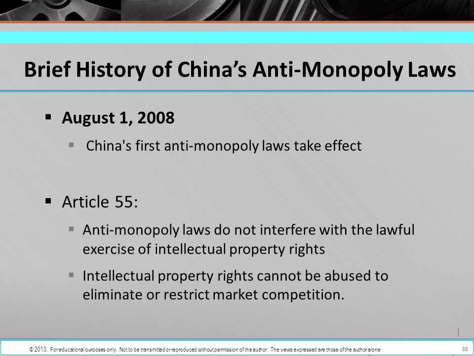 history of intellectual property rights pdf