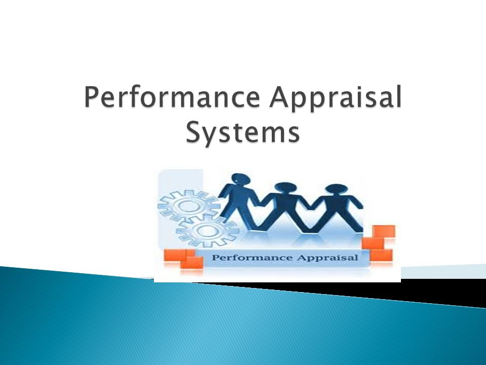the effectiveness of performance appraisal systems An evaluation of the effectiveness, page 4 critical for management to gauge the effectiveness of the system through analyzing the attitudes and behaviours of their employees benefits which can accrue from good.