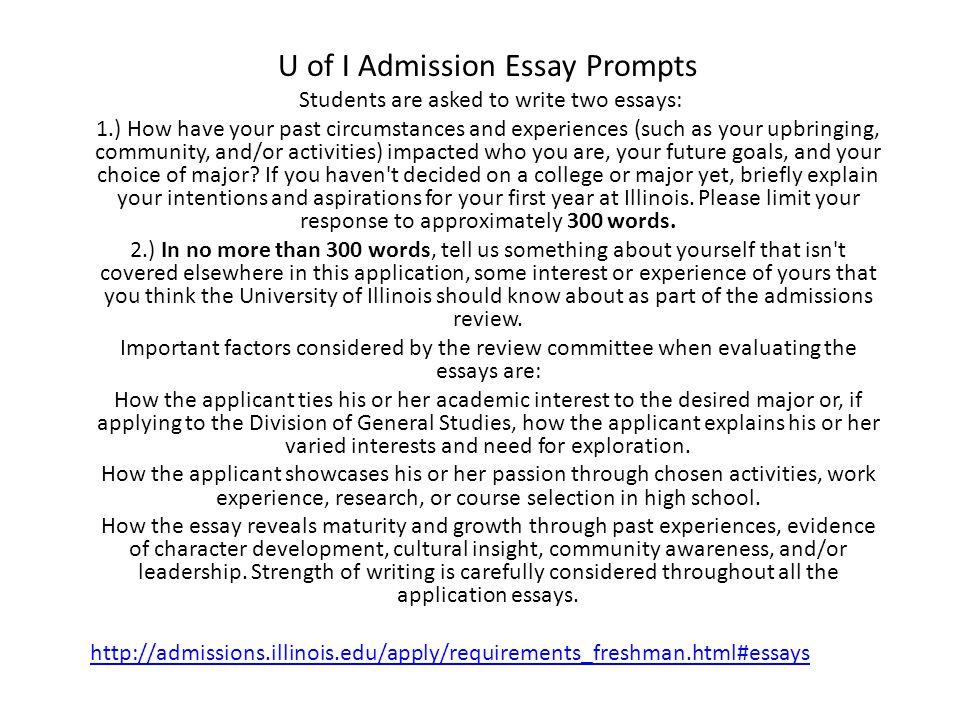 university of illinois admission essay