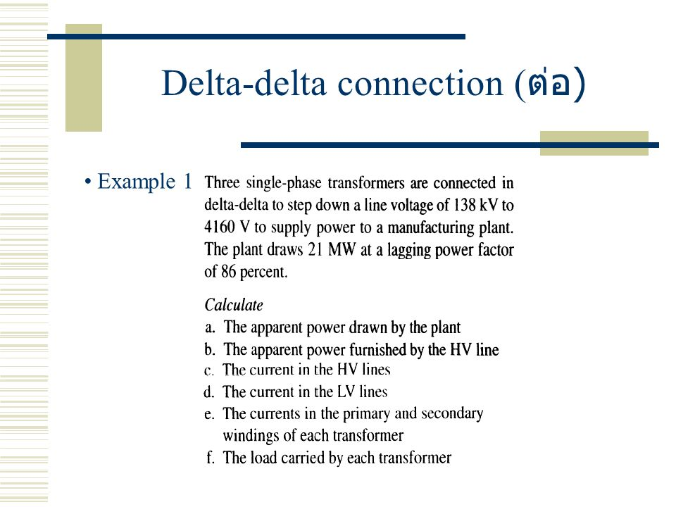 7 three phase transformers ppt video online download 11 delta delta keyboard keysfo Images