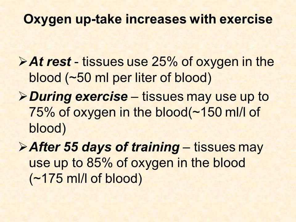 Oxygen up-take increases with exercise