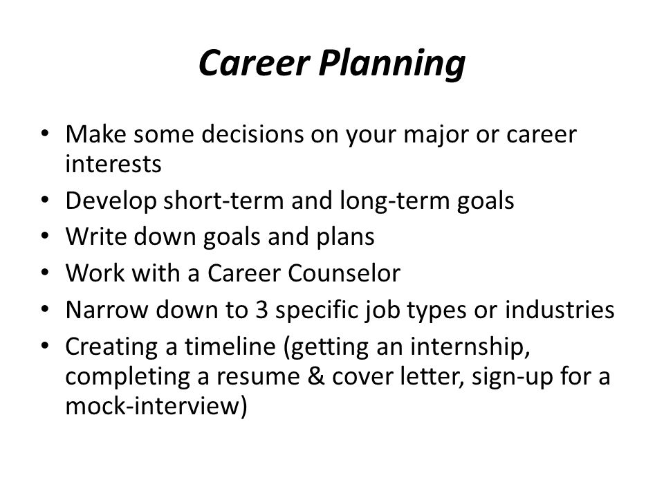 interest and career goals essay Read this essay on academic interest and goals  of smart criteria and your career interests and competencies help you move toward your career and academic goals colleges and even employers might ask you to write a career goals essay it is not as difficult as it sounds  personal interests.