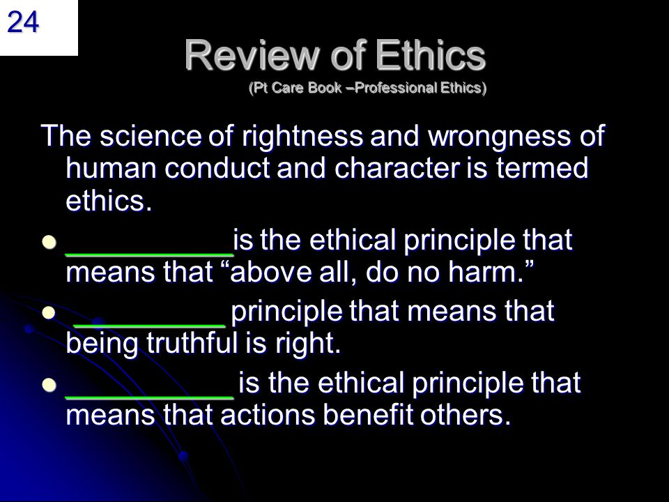 Review Of Ethics Care Book Harm Principle Explainer The