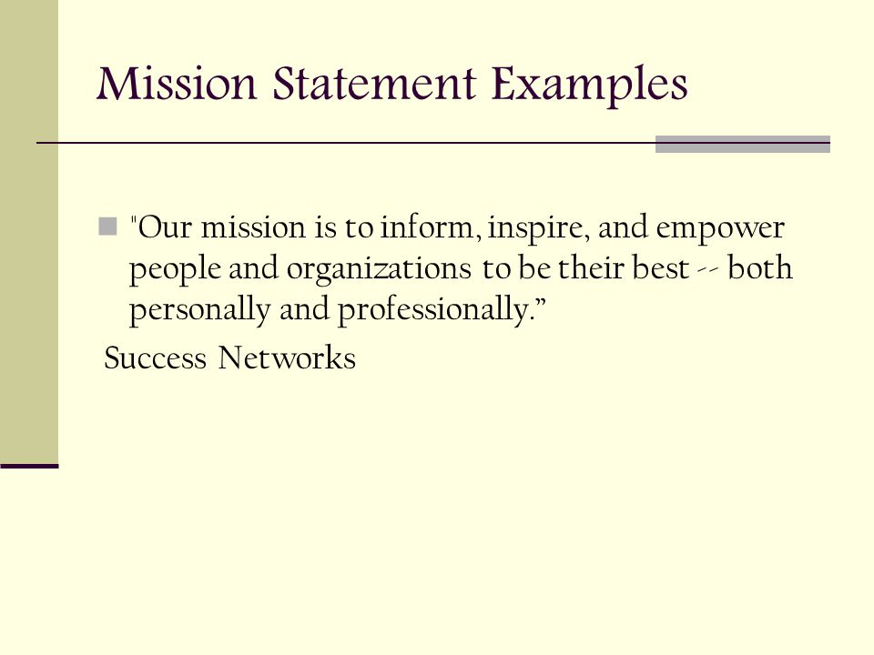 mission statements disadvantages A clear vision statement defines the direction the organization is going, sets the stage for strategic plans, and illustrates exactly what an organization stands for it can also provide other significant benefits for the people in your organization.