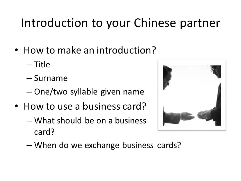 An Intoduction to Chinese Business Etiquette - ppt video online download