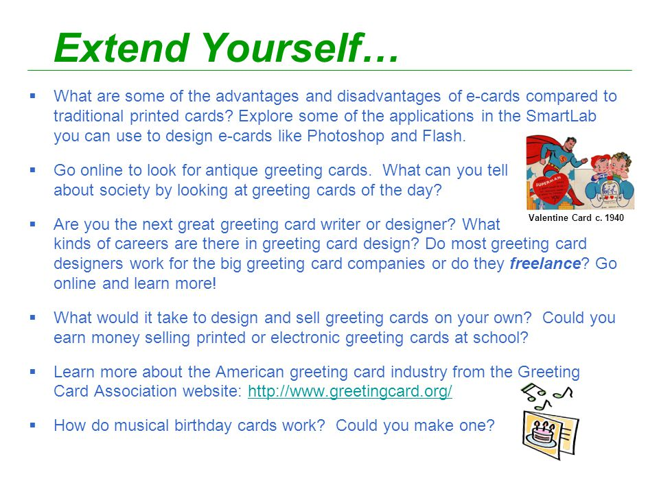 Scratch animated greeting cards level ppt video online download 27 extend yourself m4hsunfo