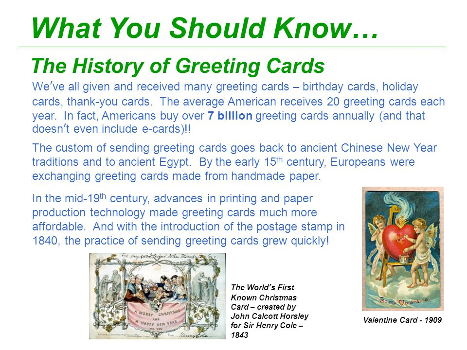 the history of greeting cards