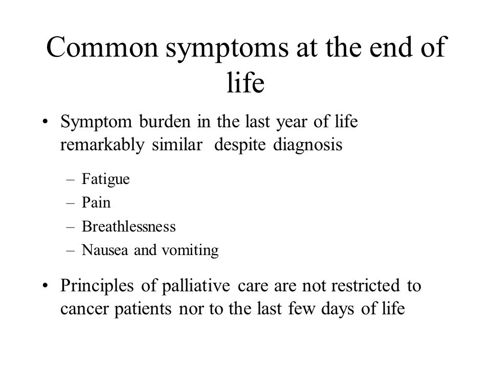 End of life care Dr Maelie Swanwick Consultant in Palliative
