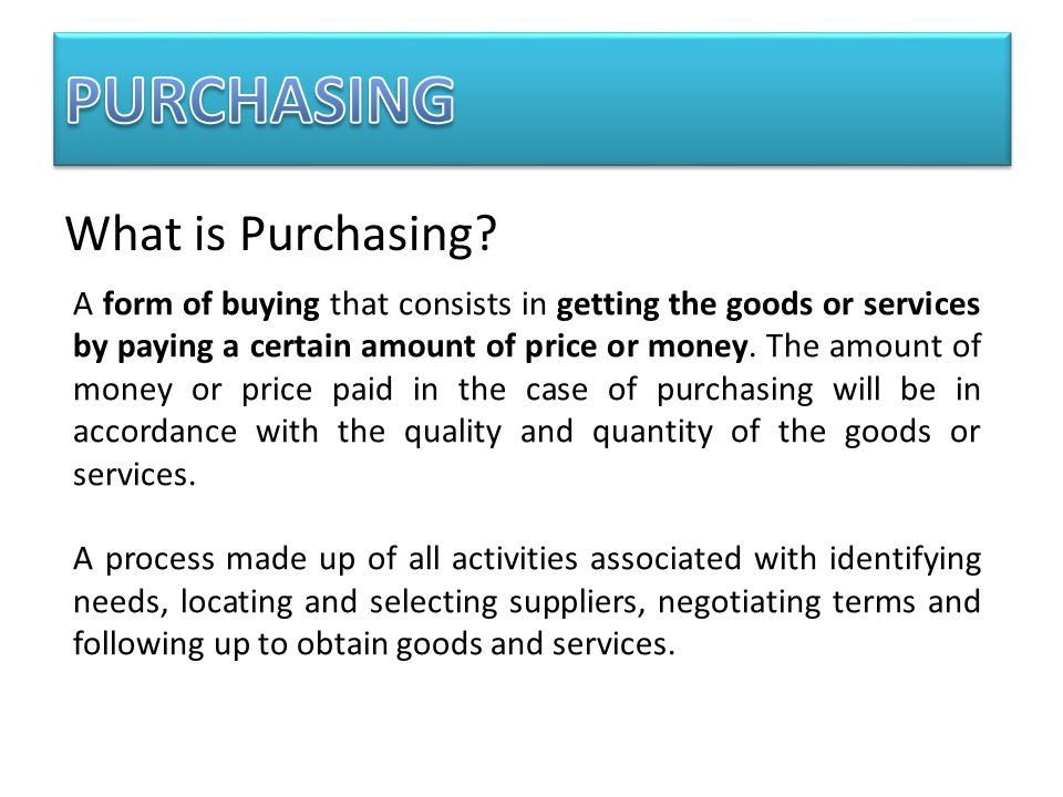 what is purchasing