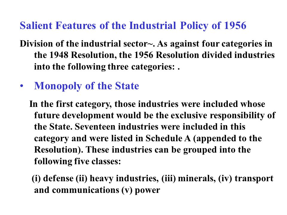 industrial policy 1948