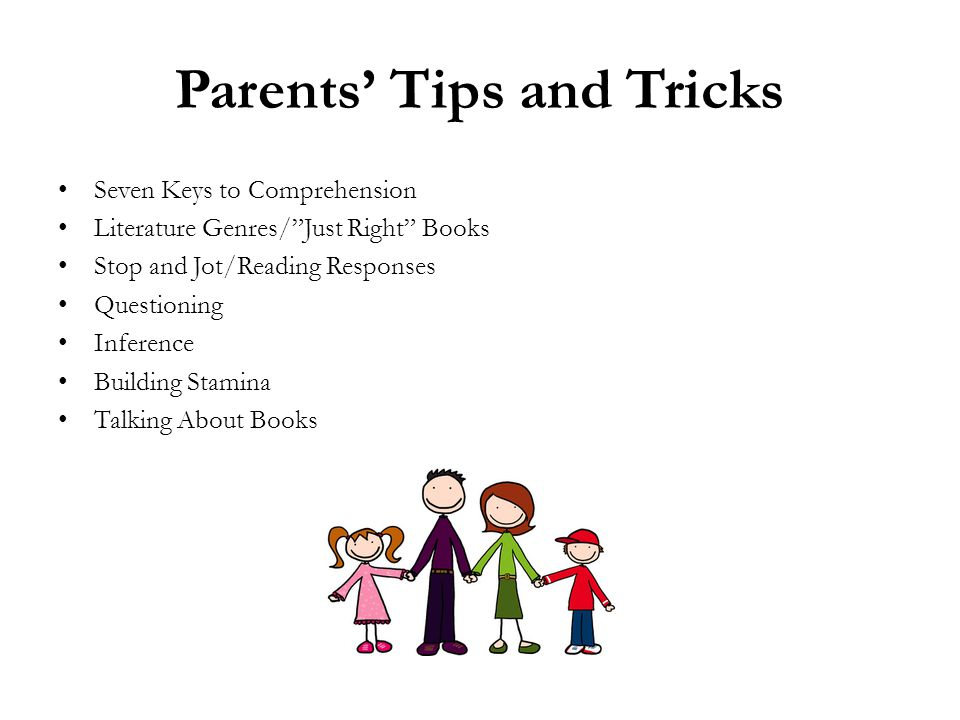 Parents' Tips and Tricks