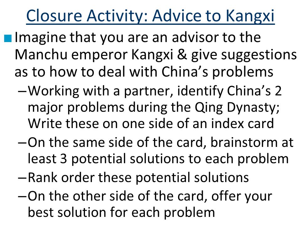Closure Activity: Advice to Kangxi