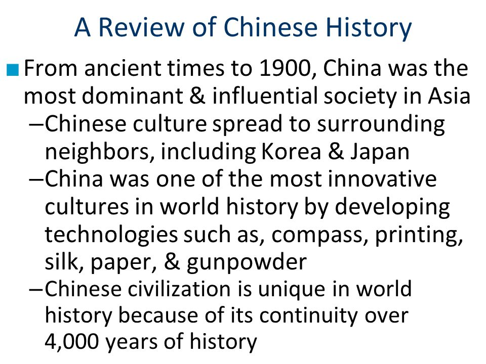 A Review of Chinese History