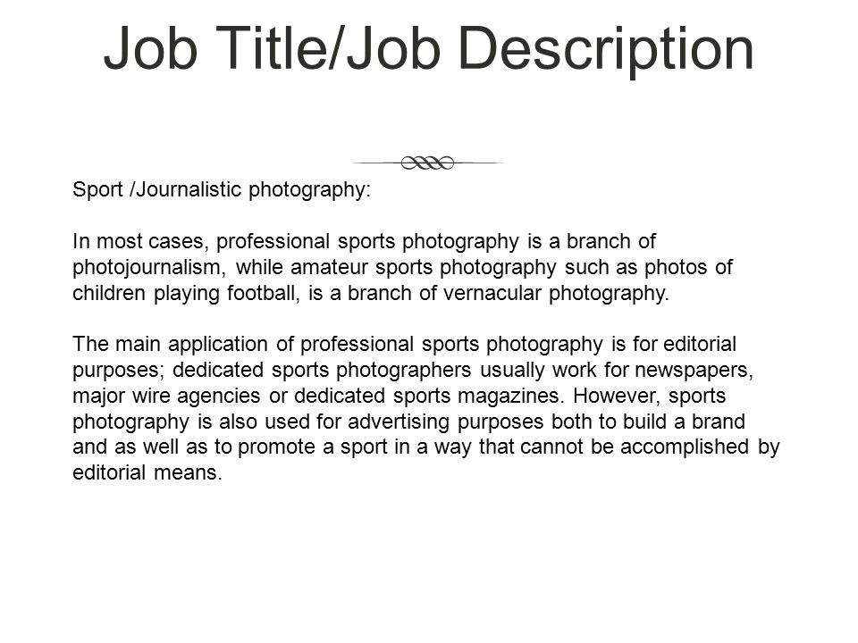 Job Title/Job Description