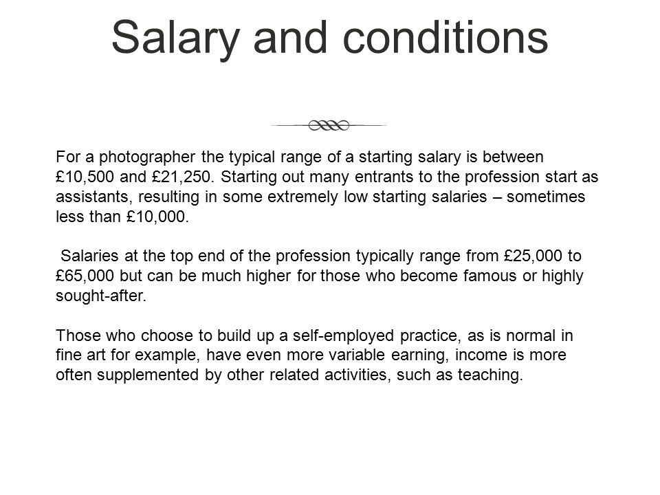 Salary and conditions