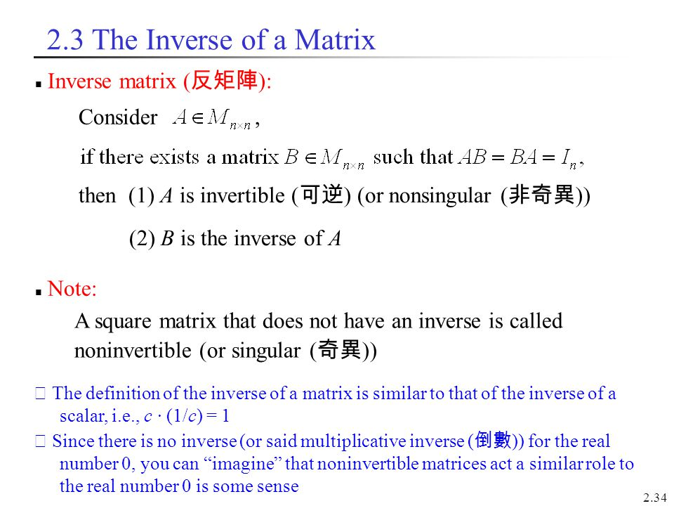 2 1 Operations with Matrices 2 2 Properties of Matrix