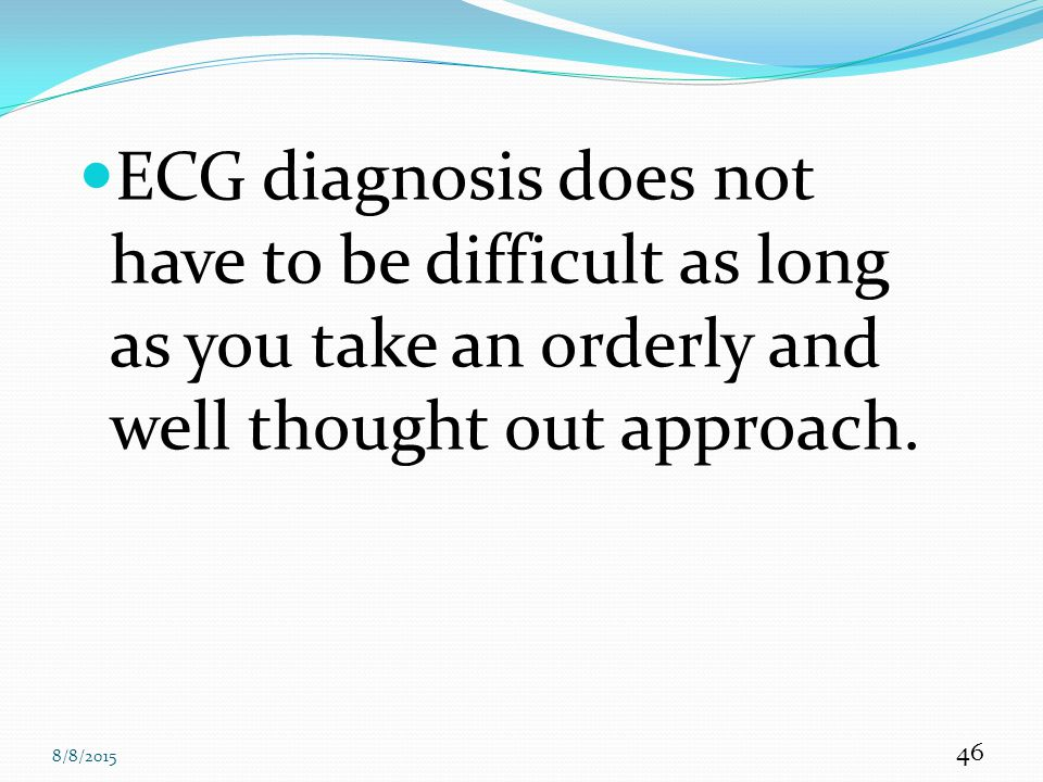 Advanced ECG Interpretation - ppt video online download