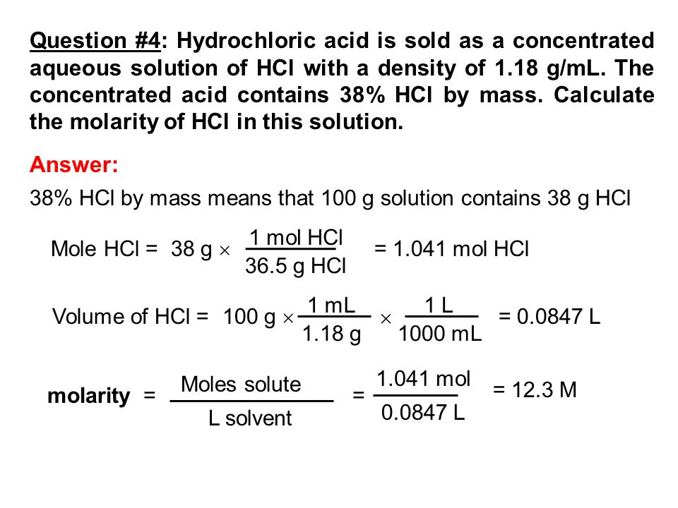 how to prepare 10 hcl from 36.5 hcl solution