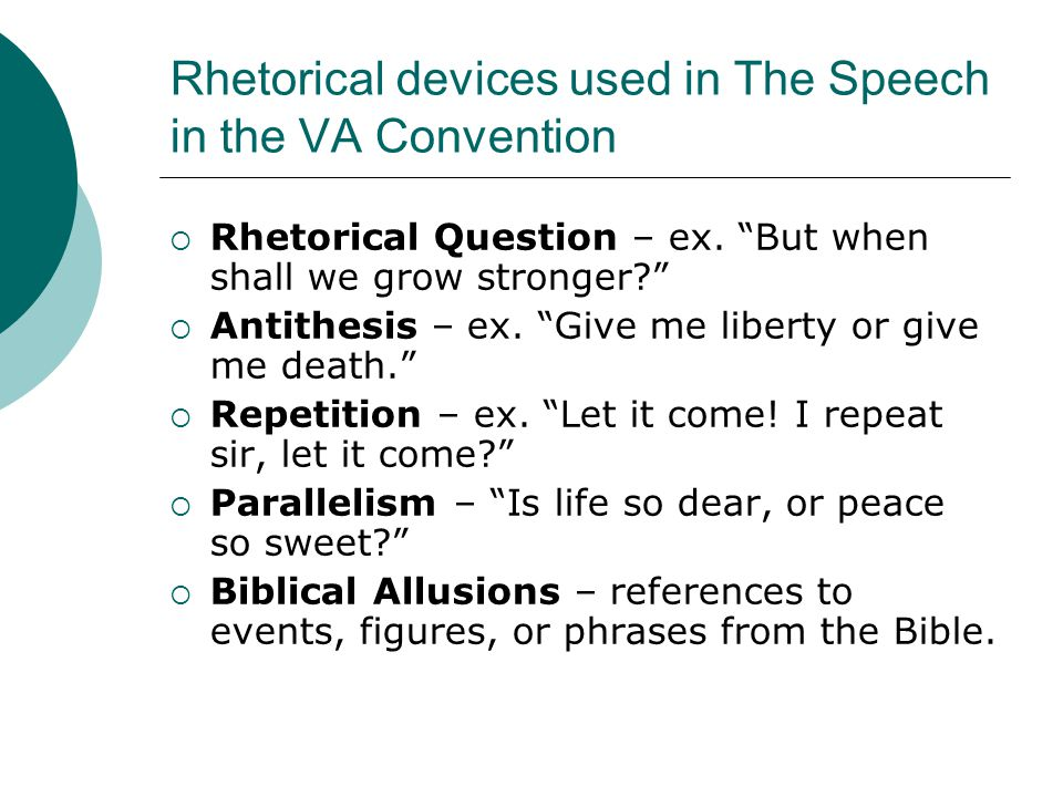 rhetorical devices used in theme for english b Rhetorical techniques - the devices used in effective or persuasive language the number of rhetorical techniques, like that of the resources of language, is long and runs from apostrophe to zeugma.