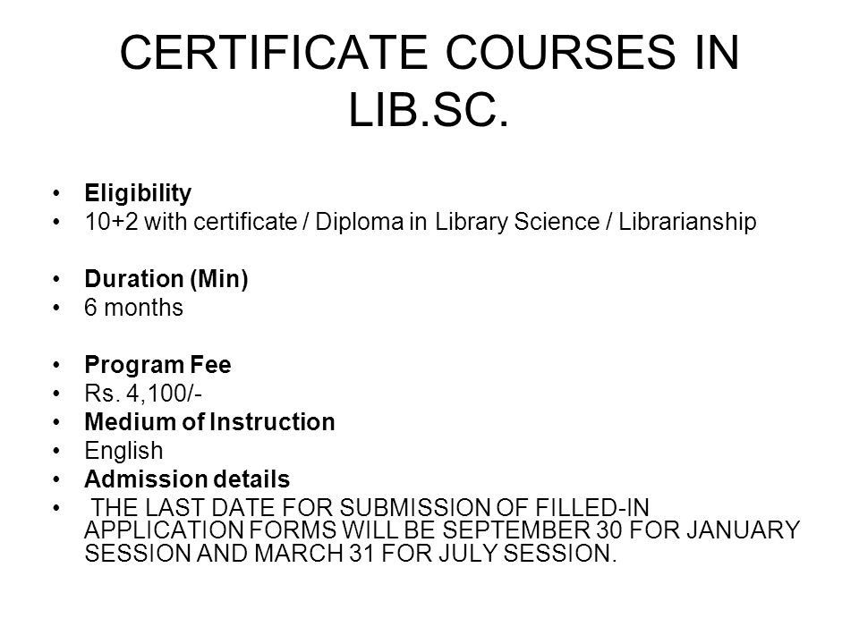 Career in lib sc by iqbal singh ppt video online download 21 certificate thecheapjerseys Gallery