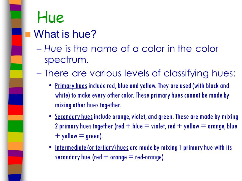 the elements of design color ppt download