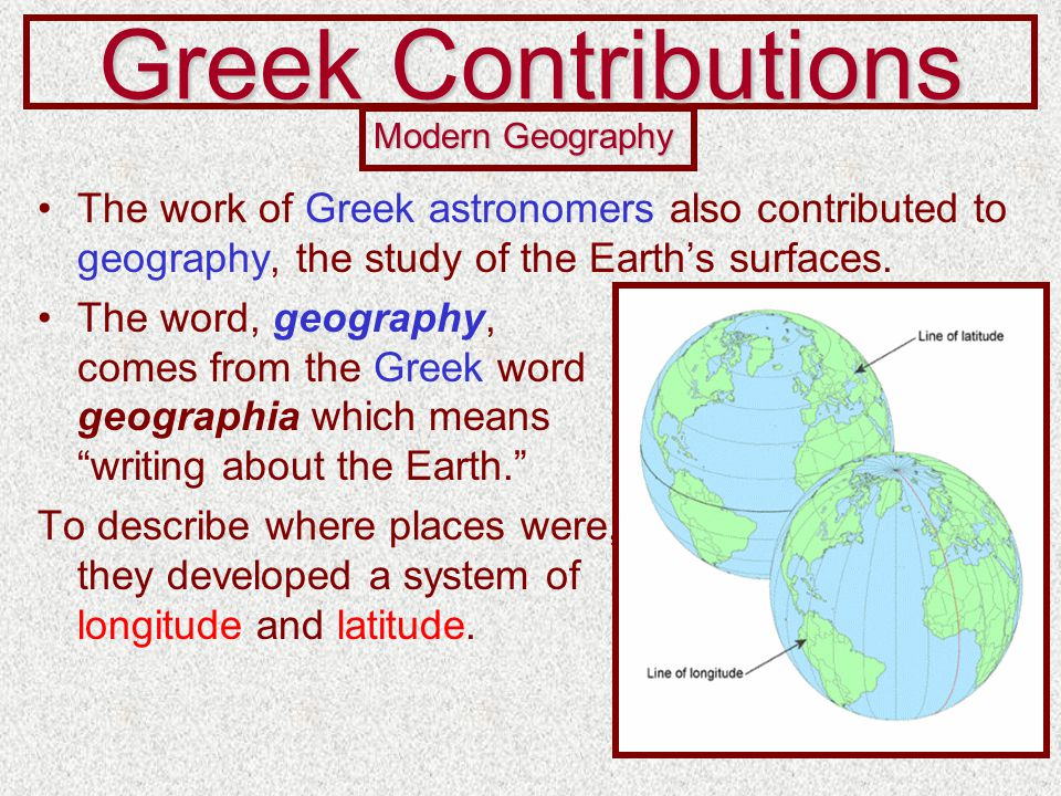 greek contribution to modern society In this lesson, you will explore the various ways that ancient greek literature has impacted our modern language and literature then,you can test your understanding with a brief quiz.