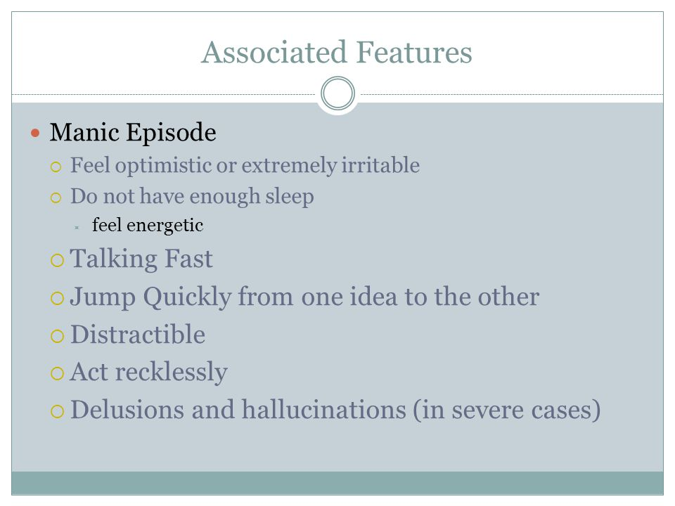 Associated Features Talking Fast