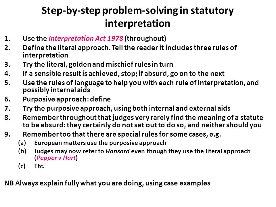 Step-by-step problem-solving in statutory interpretation