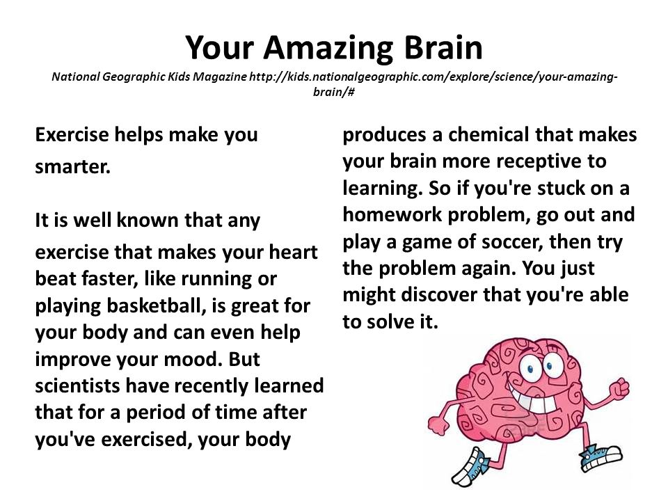 Exercise Makes Kids Brains More >> Opinion Writing In Primary Exercise And The Brain Ppt Video