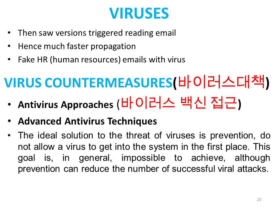 the ideal solution to the threat of viruses is: