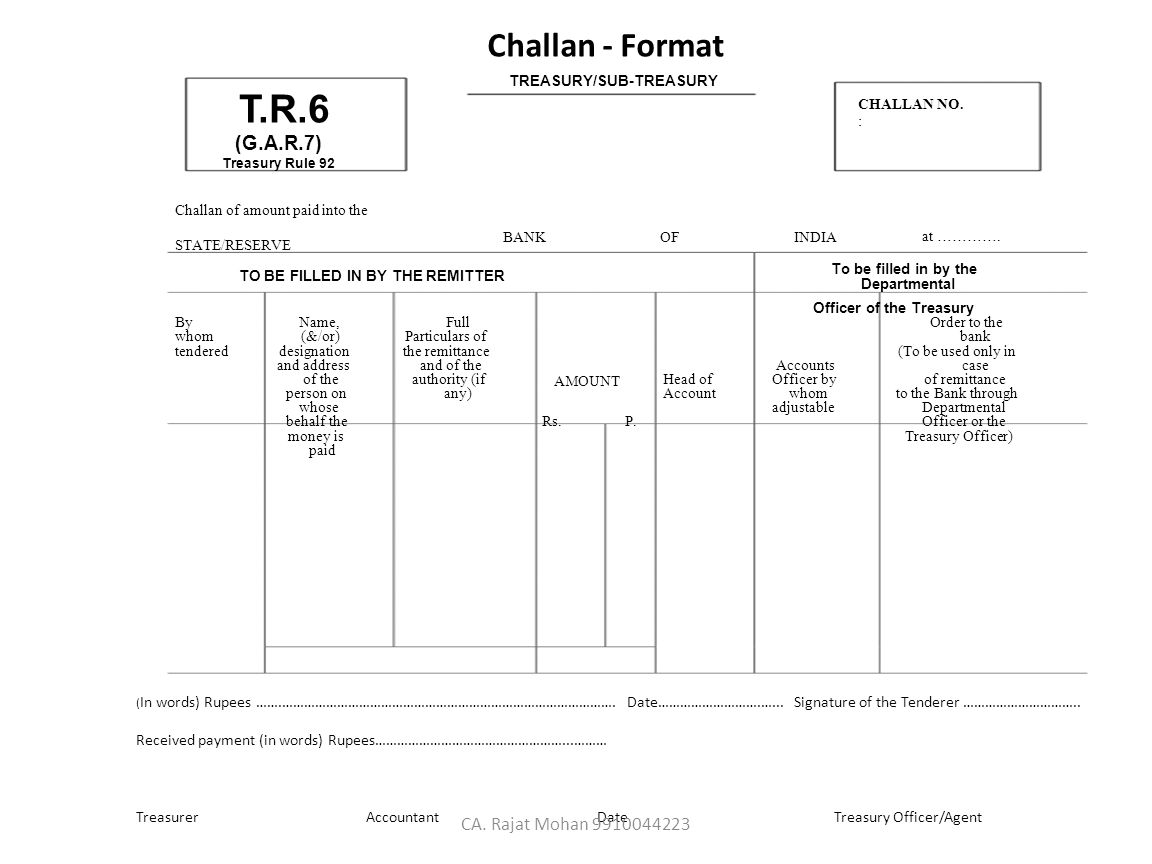 Tr6 challan download