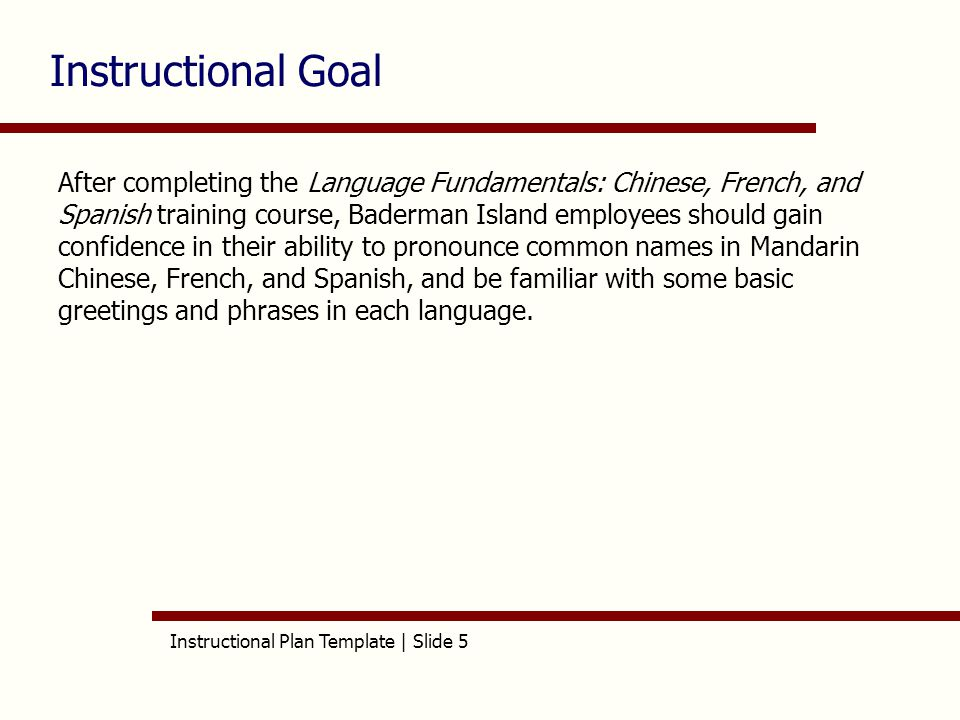 Aet515 instructional plan for language fundamentals chinese 5 instructional m4hsunfo
