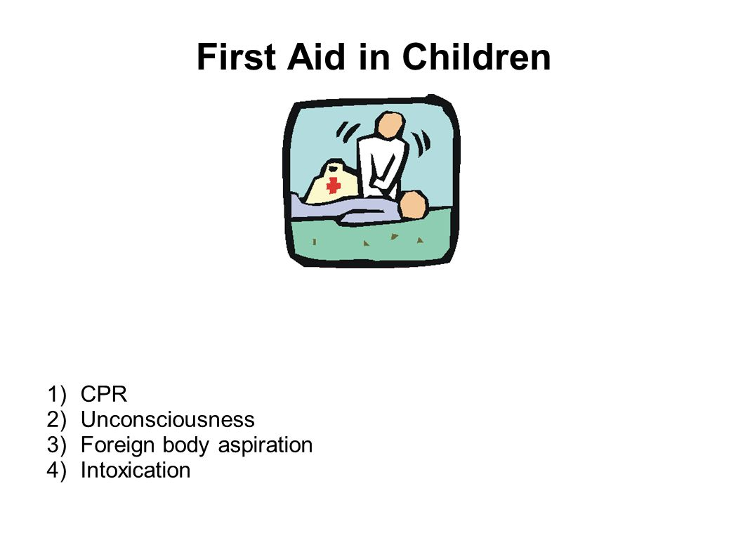 Foreign bodies in the body of a child: how to provide first aid