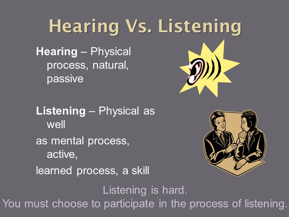You must choose to participate in the process of listening.