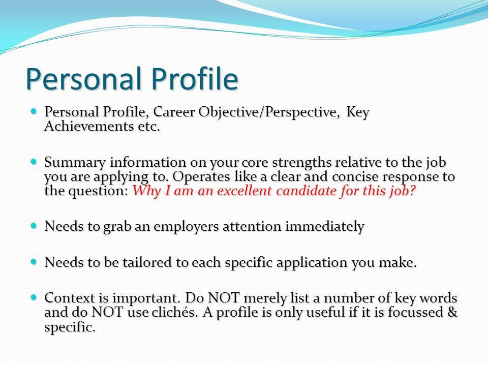 Create A Personal Profile For A Job Job Retro