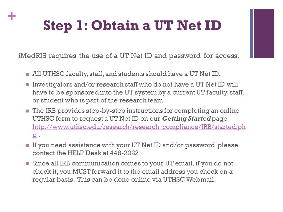 Step 1: Obtain a UT Net ID iMedRIS requires the use of a UT Net ID and password for access.