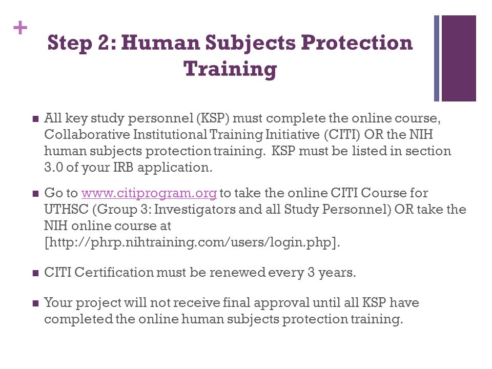 Step 2: Human Subjects Protection Training