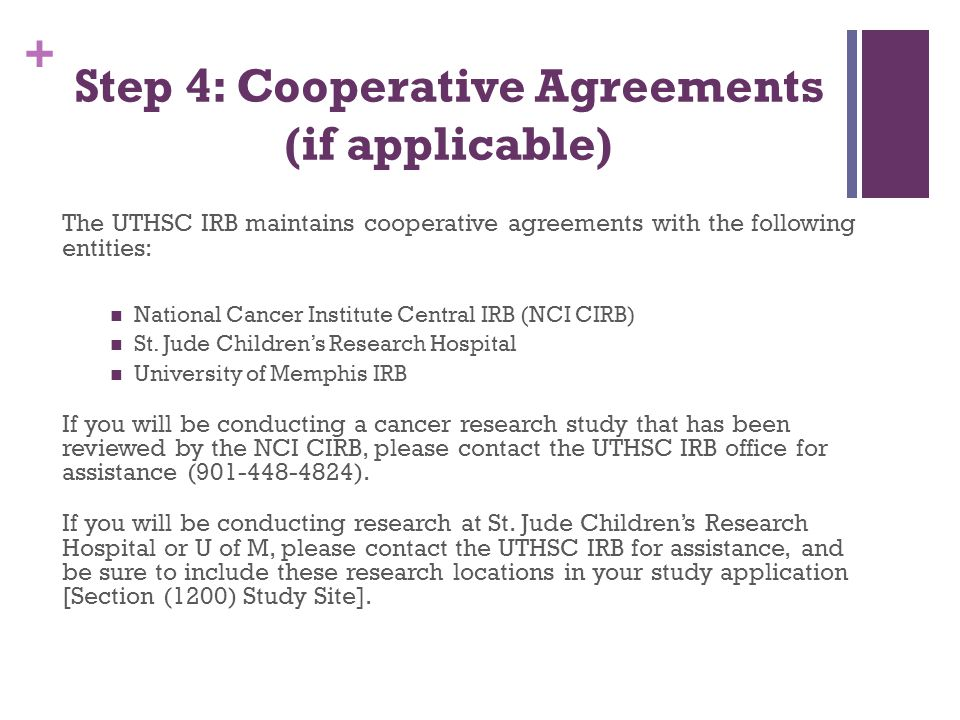 Step 4: Cooperative Agreements (if applicable)